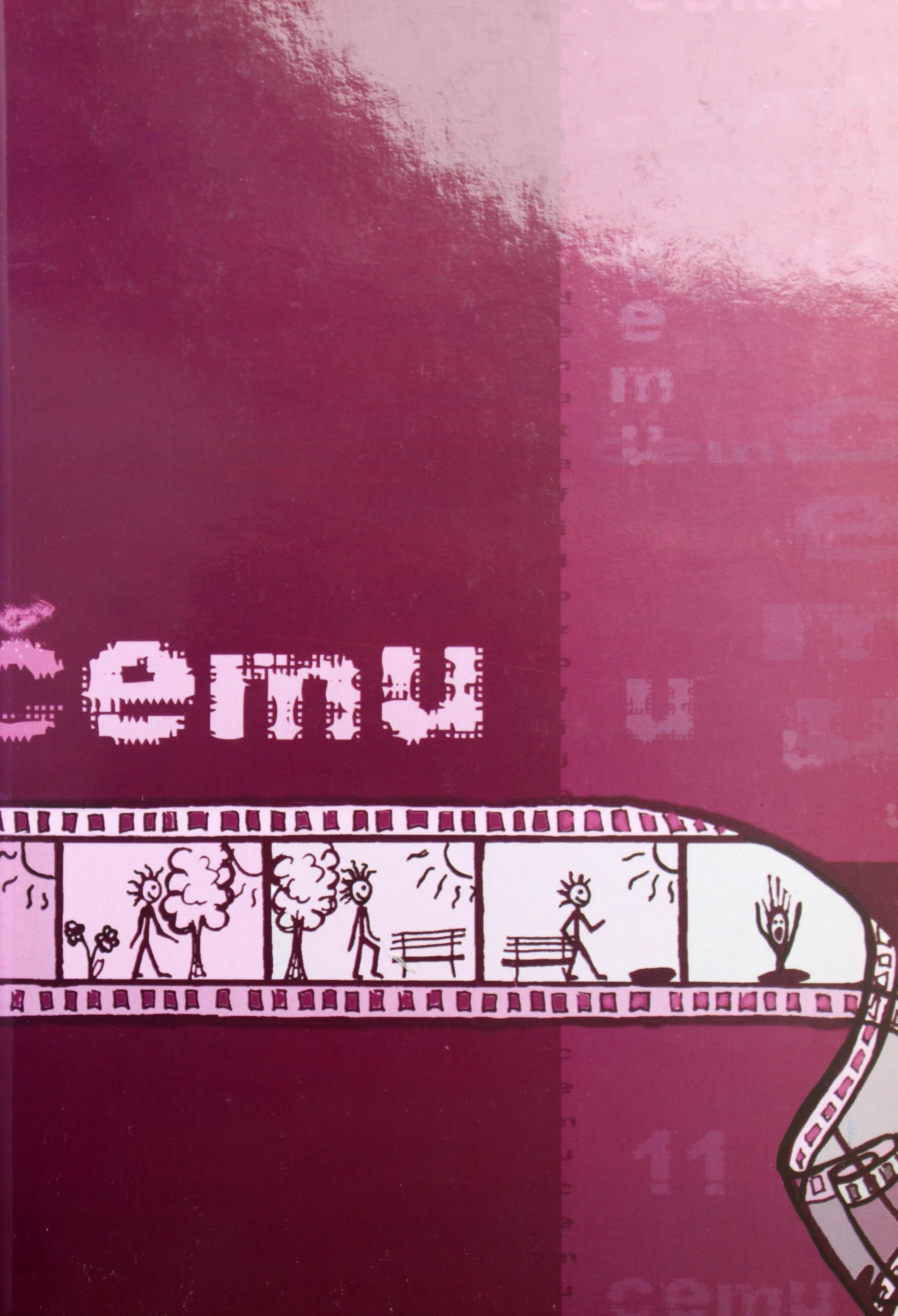 _emu_11_naslovnica
