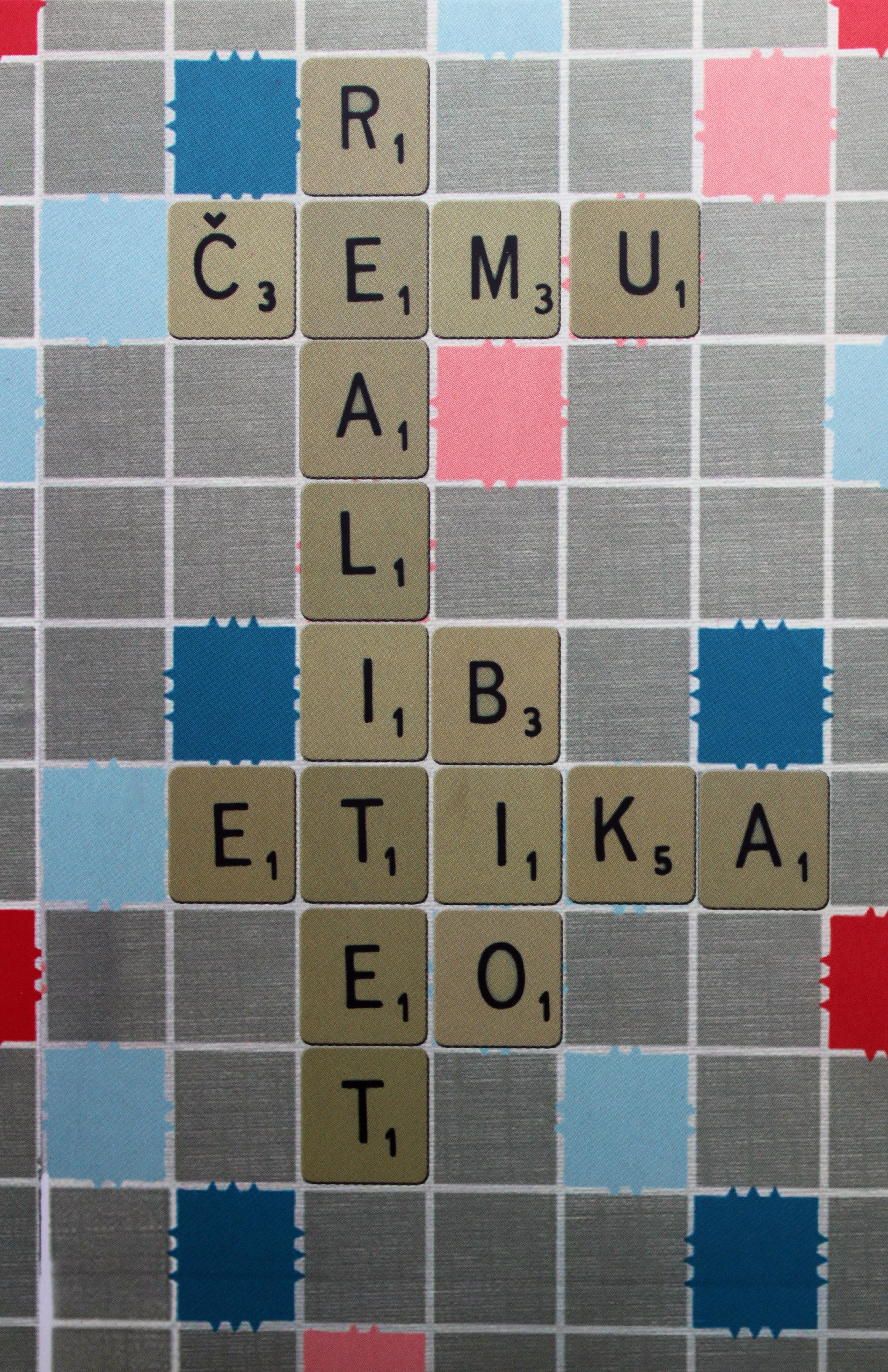 _emu_16-17_naslovnica
