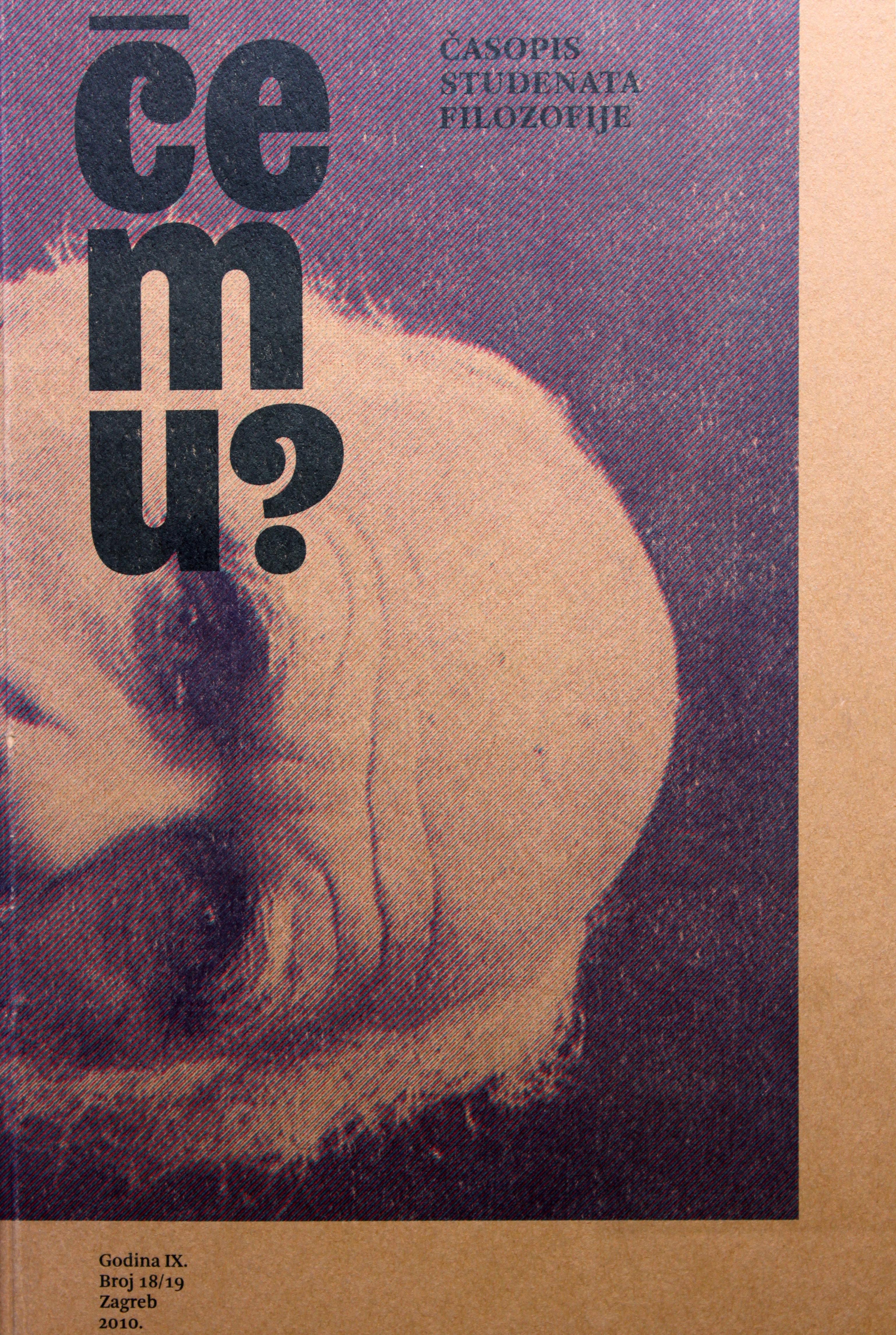 _emu_18-19_naslovnica