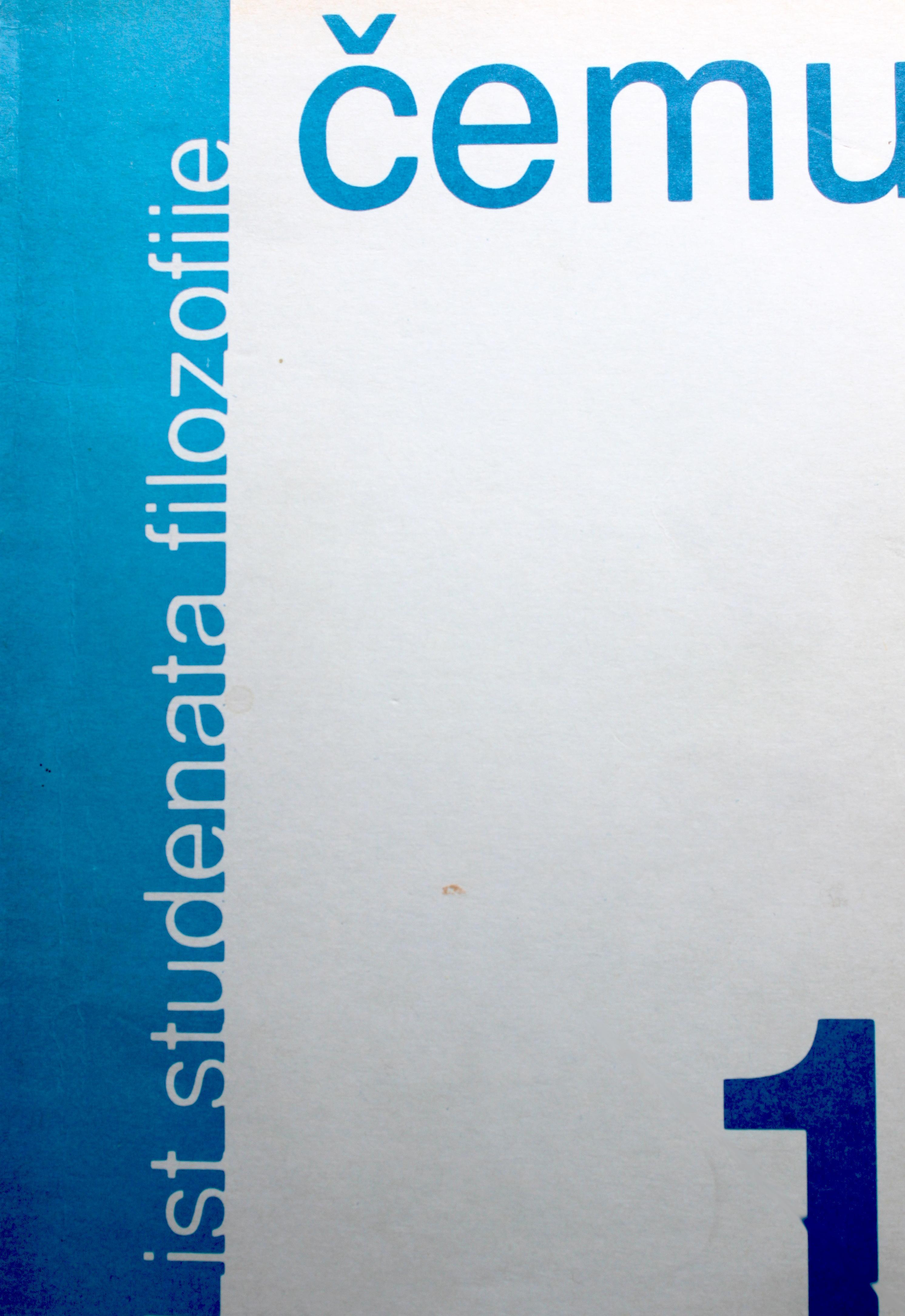 _emu_1_naslovnica