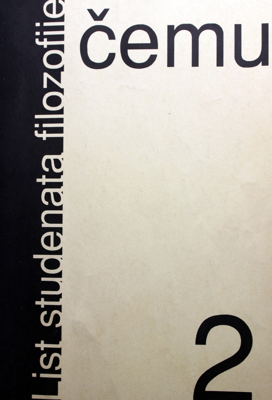 _emu_2_naslovnica