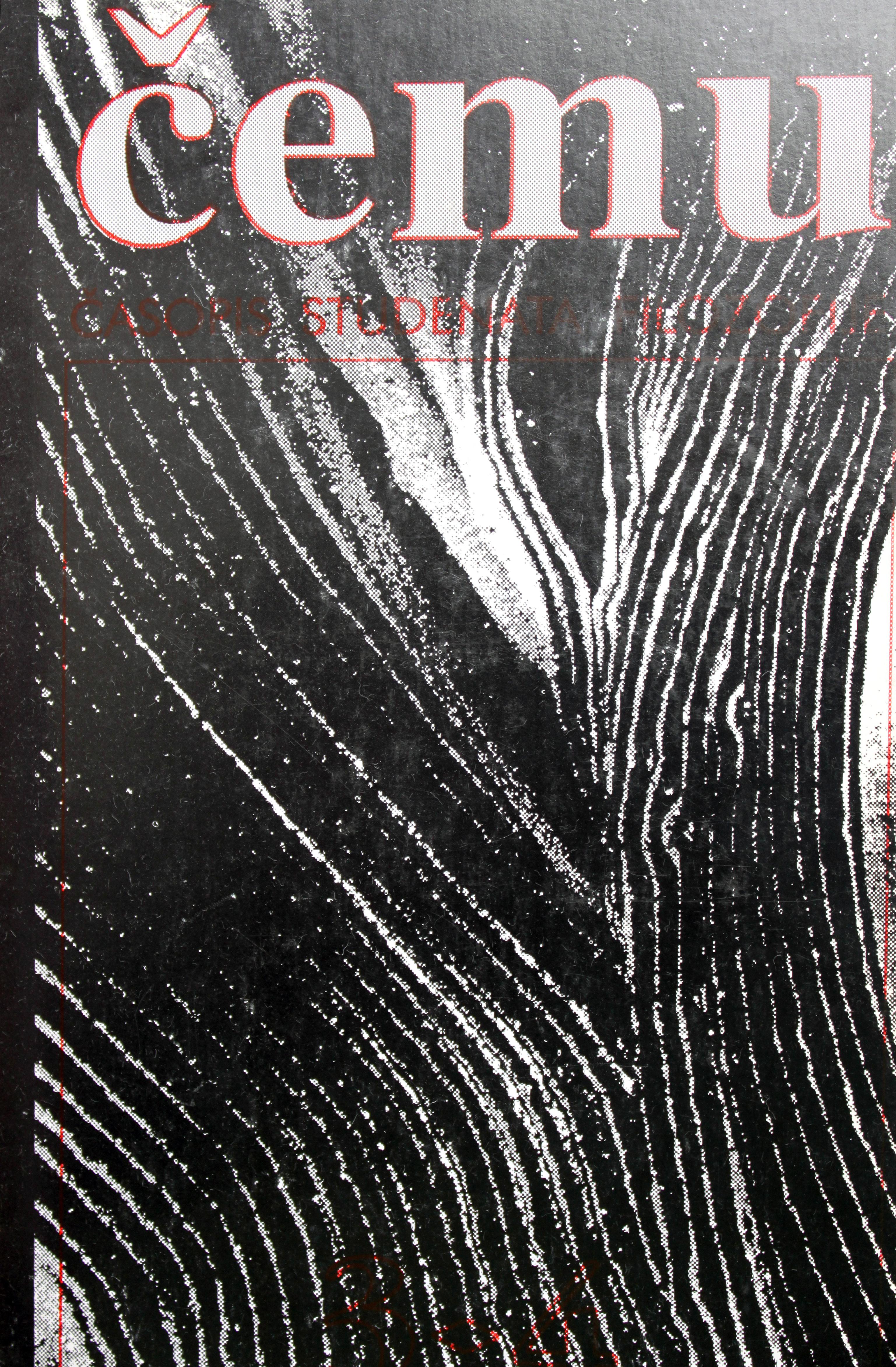 _emu_3-4_naslovnica