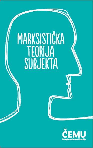 marksistička teorija subjekta